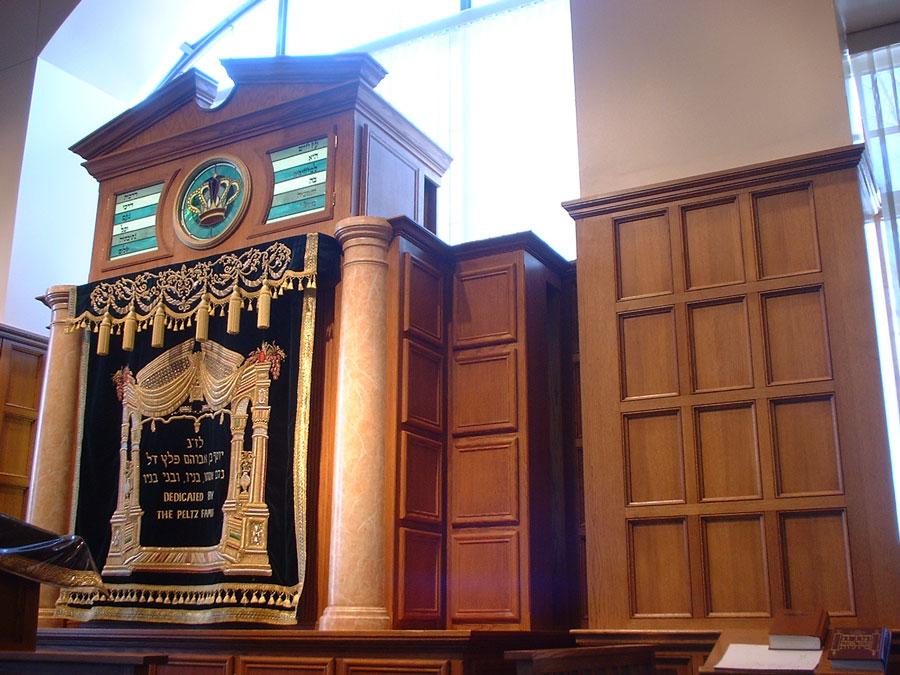 Wisconsin Institute for Torah Studies